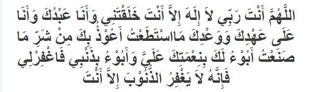 Bacaan Doa Sholat Tahajud Dzikir Tata Cara Batas Waktu