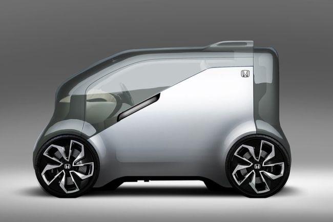 Mobil Lucu futuristik Honda NeuV